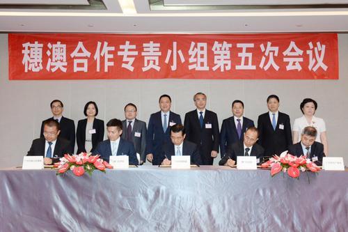 經濟局與廣州市商務委員會簽訂《加強跨境貿易電子商務合作協議》