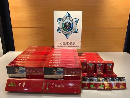 澳门海关与广东省珠海市公安局采取冬防联合打假行动
