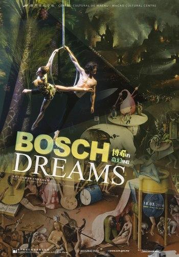 多媒体杂技剧场《博希的奇幻旅程》与尚卡世界音乐会《极.乐》3月登场