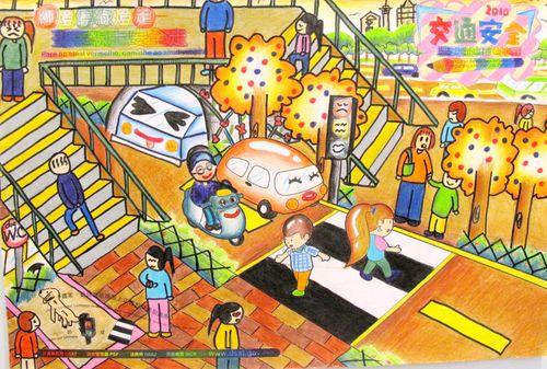 交通安全创意儿童画;