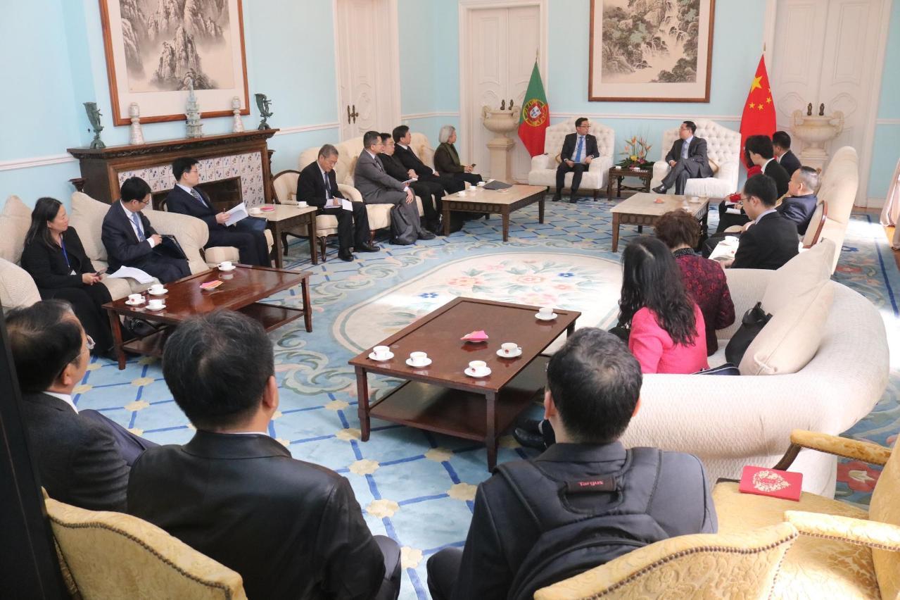 """""""泛珠9+2省区代表葡萄牙及卢森堡商务交流团""""拜访中华人民共和国驻葡萄牙共和国大使馆"""