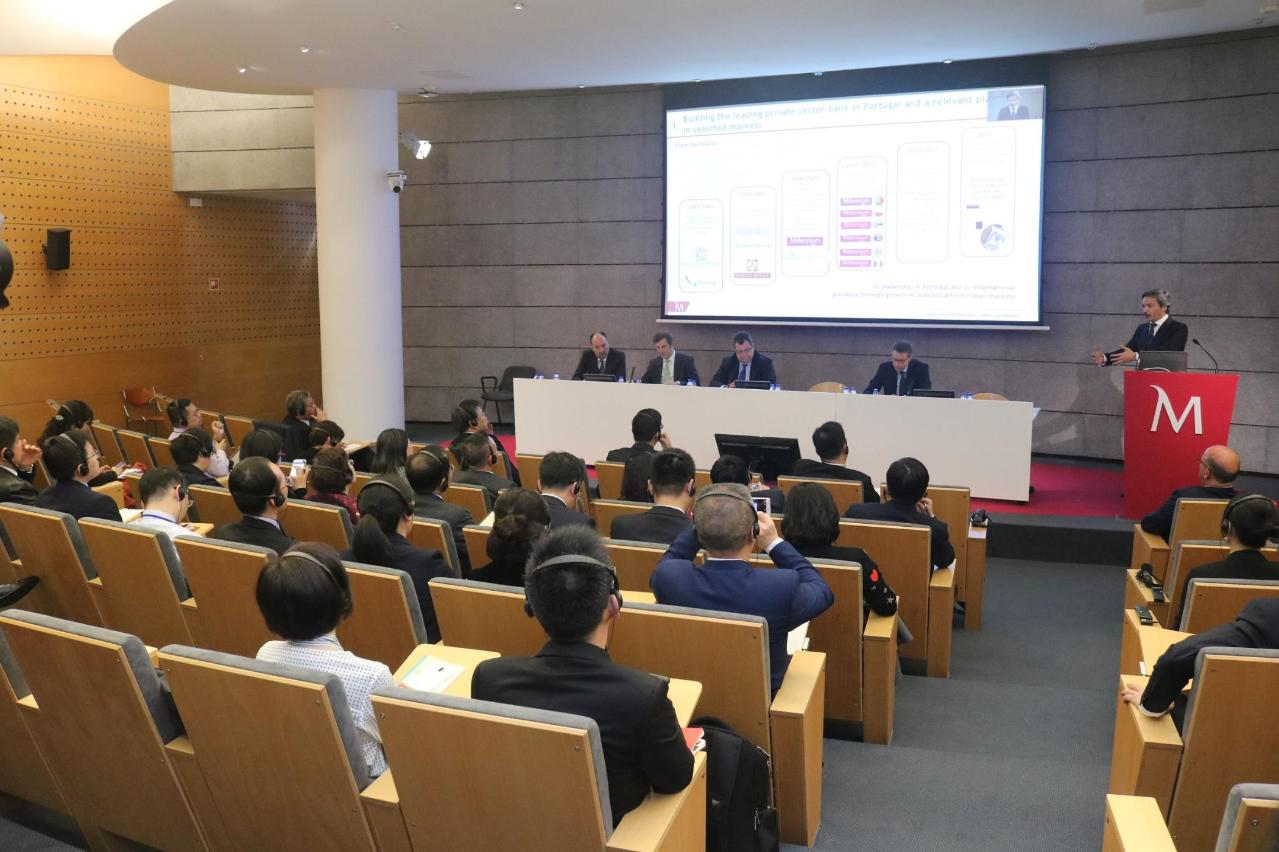 """泛珠9+2省区代表葡萄牙及卢森堡商务交流团""""到访葡萄牙金融机构"""