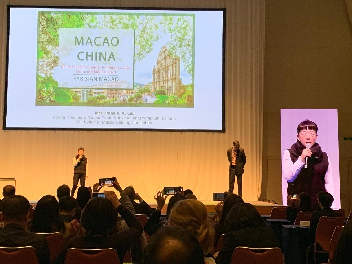 貿促局代主席劉關華於會議上致辭