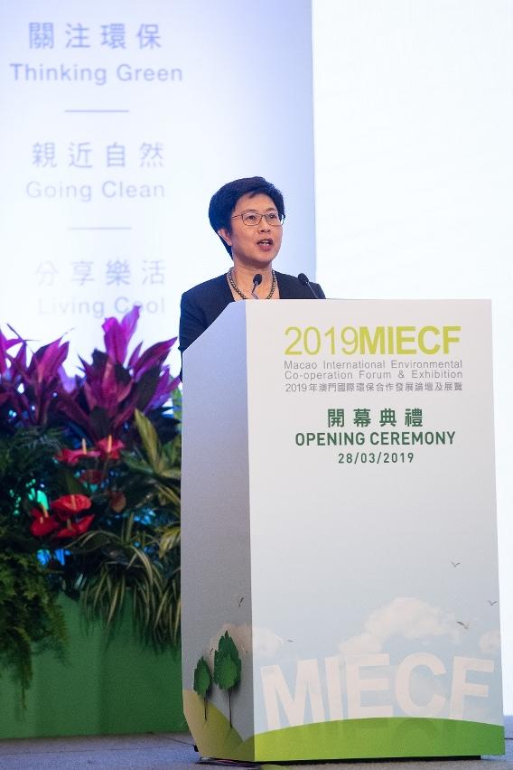 澳門特別行政區代理行政長官陳海帆在開幕式上致歡迎辭