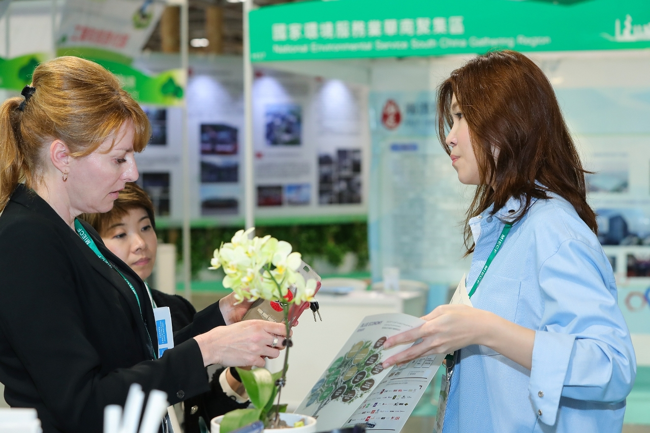 Exhibitors take advantage of MIECF to expand green business opportunities