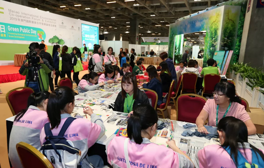 There are family games, exhibition on waste reduction and recycling, and an area of recycled articles on site