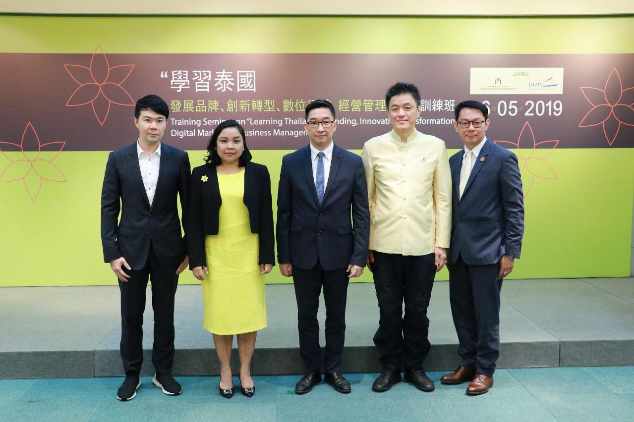 貿促局執行委員黃偉倫與駐港泰國商務專員辦公室商務專員及領事Chanunpat Pisanapipong和主講嘉賓合照