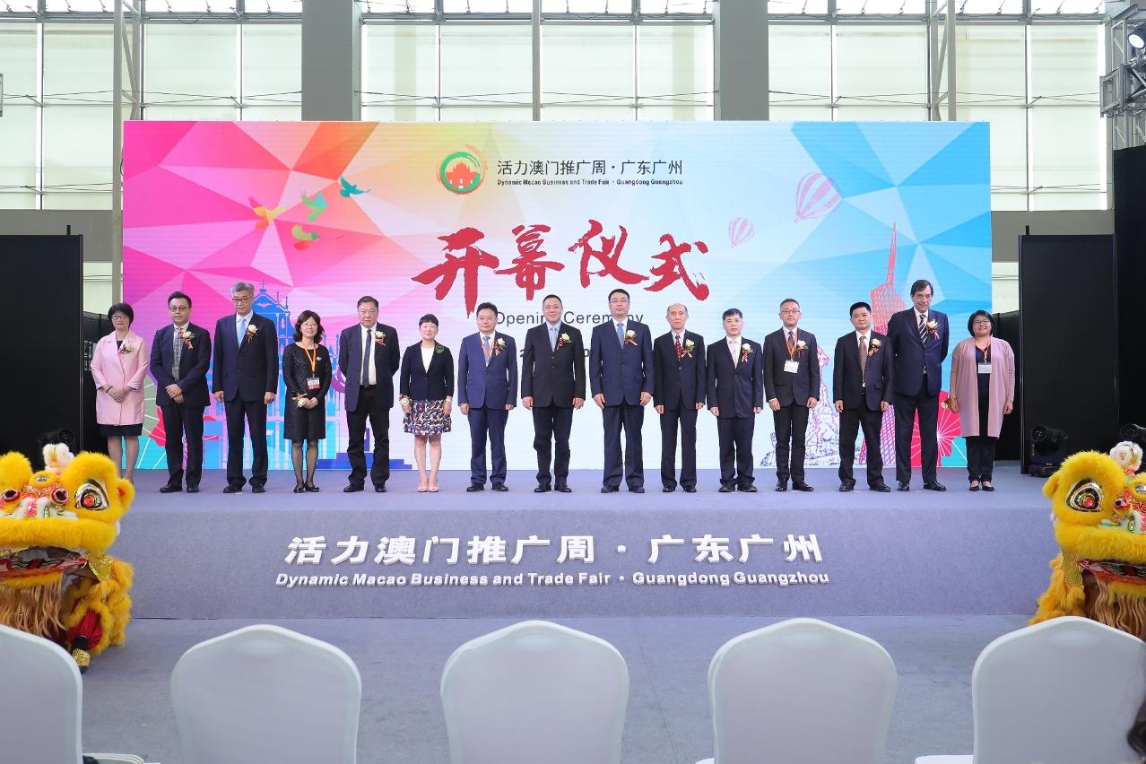 Cerimónia de Inauguração da 30a Estação da Semana Dinâmica de Macau em Guangzhou, Guangdong