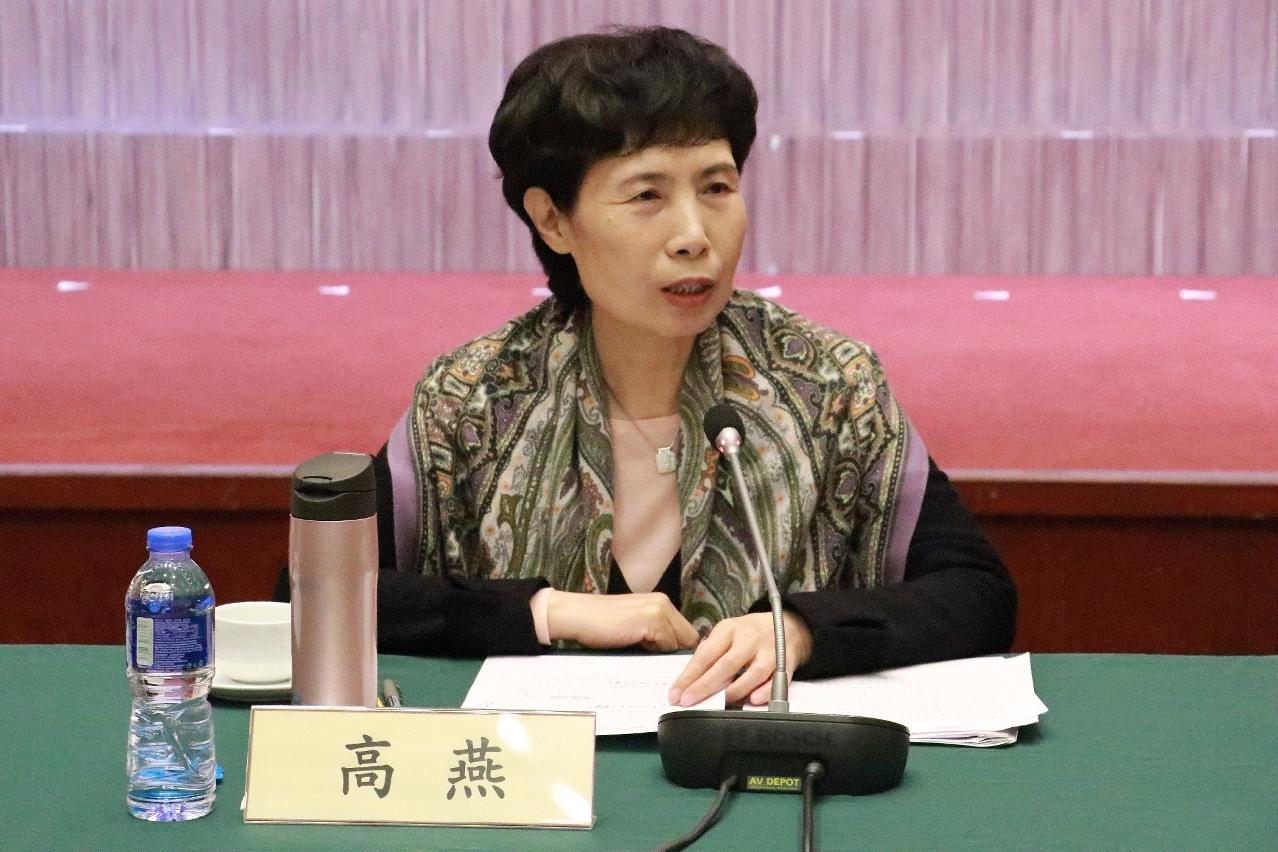 中国国际贸易促进委员会会长高燕于会上发言