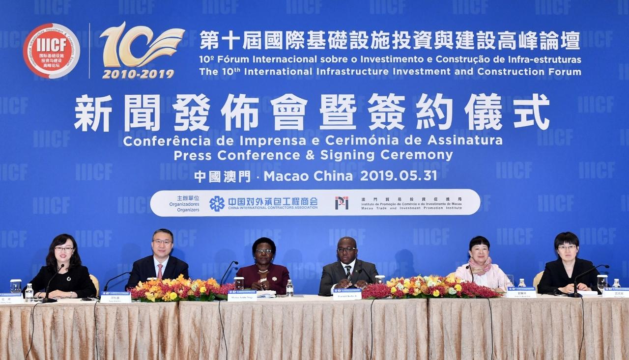 """Realizou-se a conferência de imprensa sobre o resumo dos resultados do """"10.º Fórum Internacional sobre o Investimento e Construção de Infraestruturas"""""""