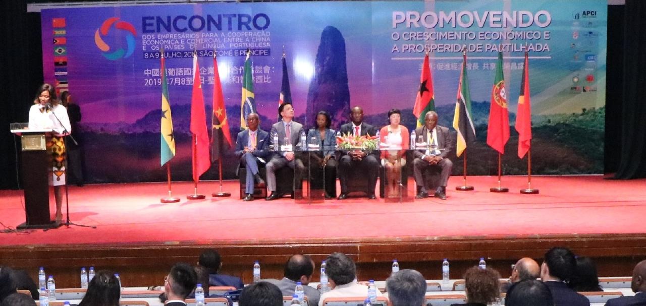 """聖多美和普林西比政府代表於""""中國與葡語國家企業經貿合作洽談會─聖多美─2019""""閉幕式上致辭"""