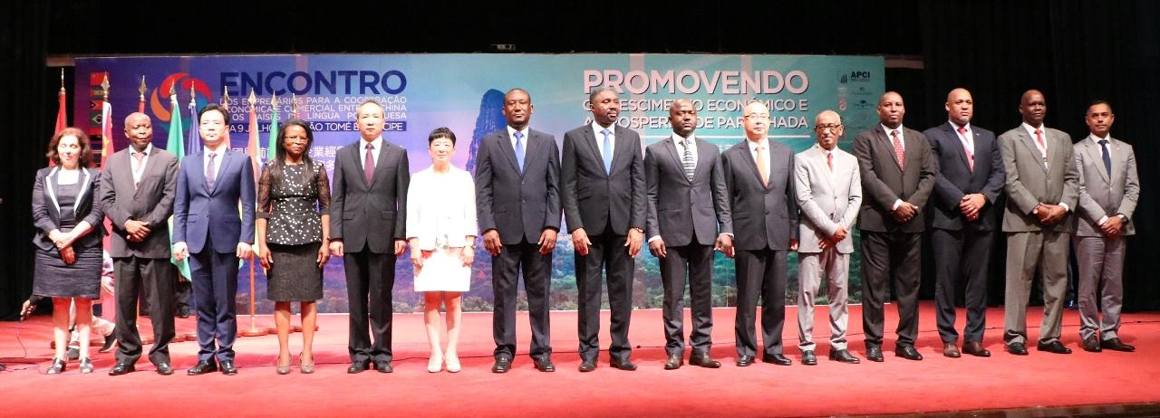 """多位嘉賓出席""""中國與葡語國家企業經貿合作洽談會─聖多美─2019""""開幕式"""
