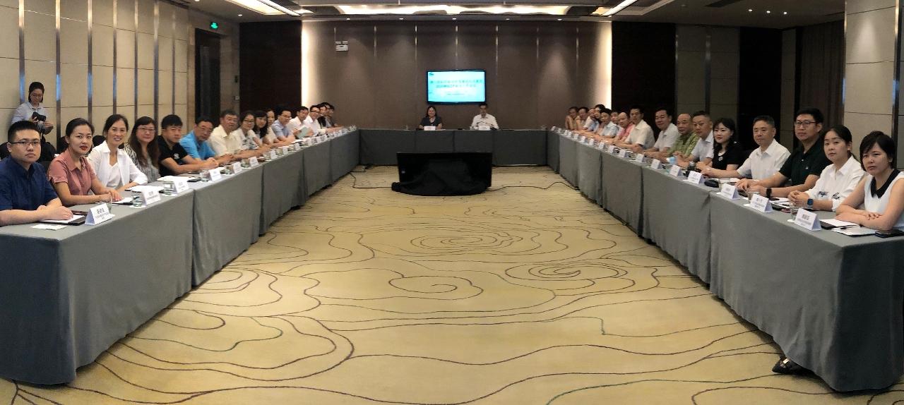 澳門貿易投資促進局及環境保護局於7月19日到廣州與泛珠各方舉行2020MIECF承辦工作會議