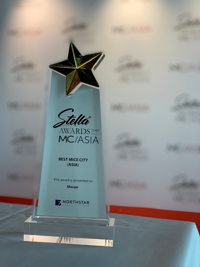 Macao is awarded the Best MICE City - Asia