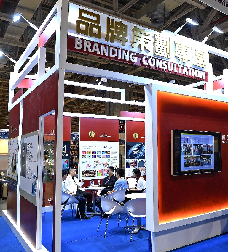 MFE supports participants in brand upgrading