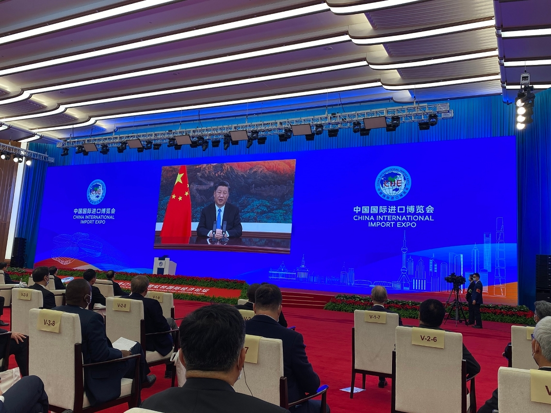 Opening ceremony of the 3rd China International Import Expo