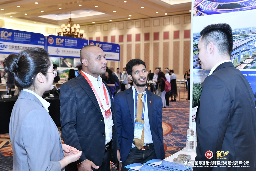The 10th International Infrastructure Investment and Construction Forum (IIICF) provides a platform for exchange and co-operation among participants from home and abroad.