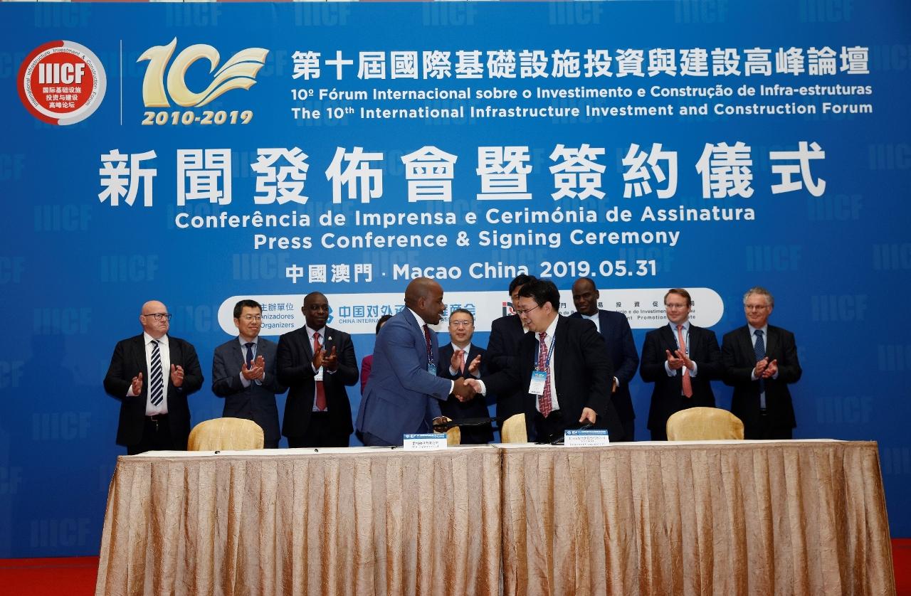 O Fórum Internacional sobre o Investimento e Construção de Infraestruturas apoia empresas na exploração do mercado estrangeiro.