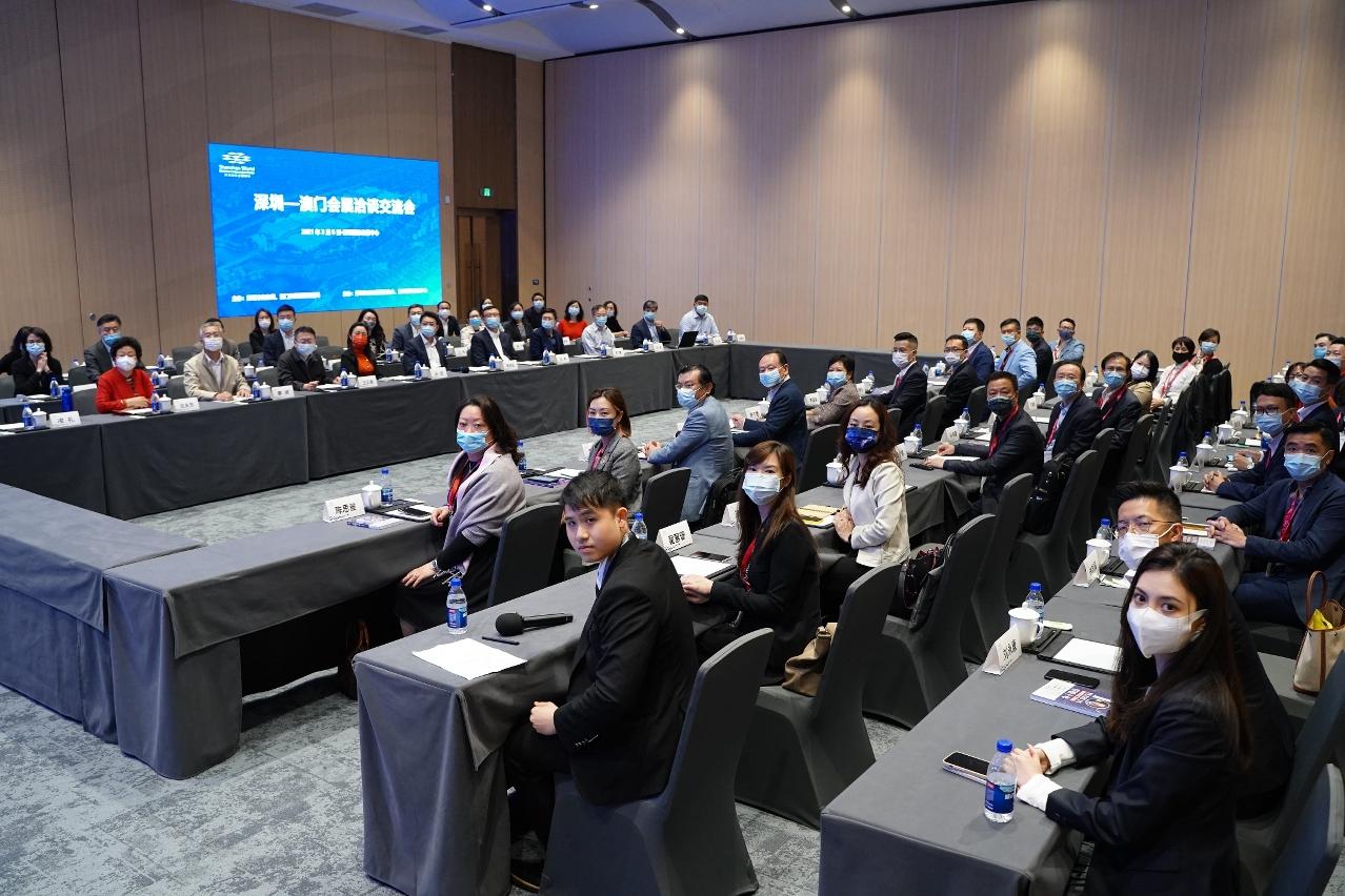 澳門會展業界代表團與深圳市商務局領導及當地業界代表合照