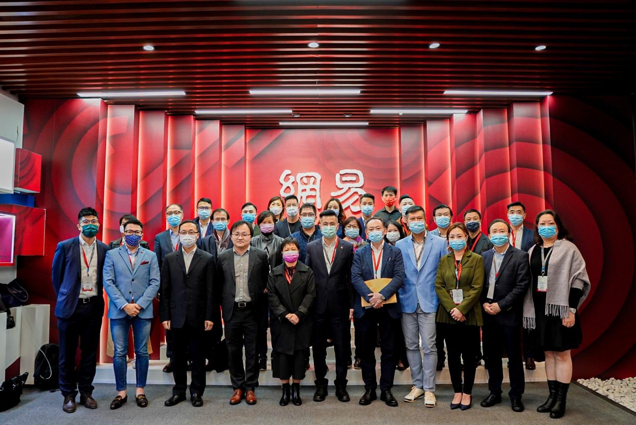 交流團參觀廣州市的網易總部