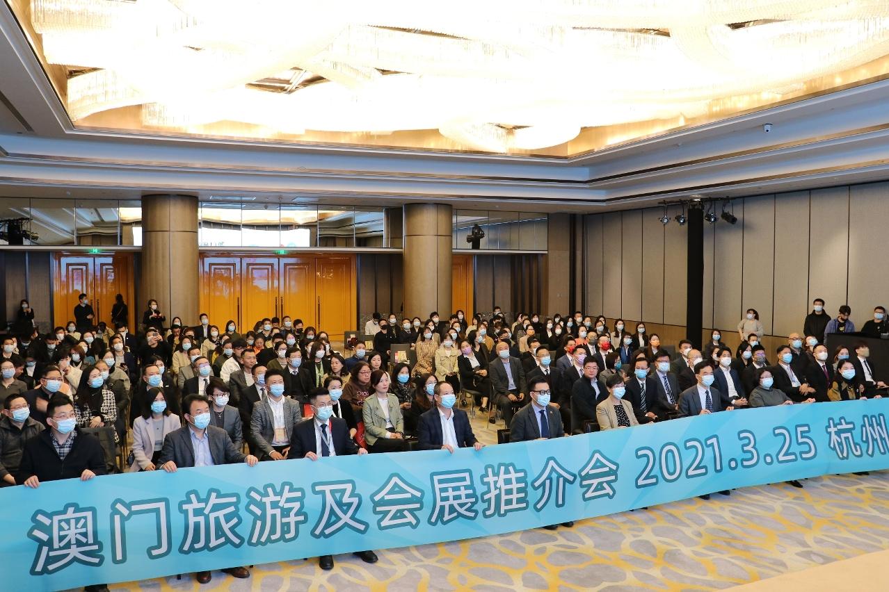 約180位杭州及澳門業界出席澳門旅遊及會展推介會