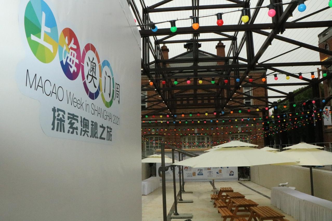 """""""上海澳門周""""大型路展於6月3日起開鑼"""