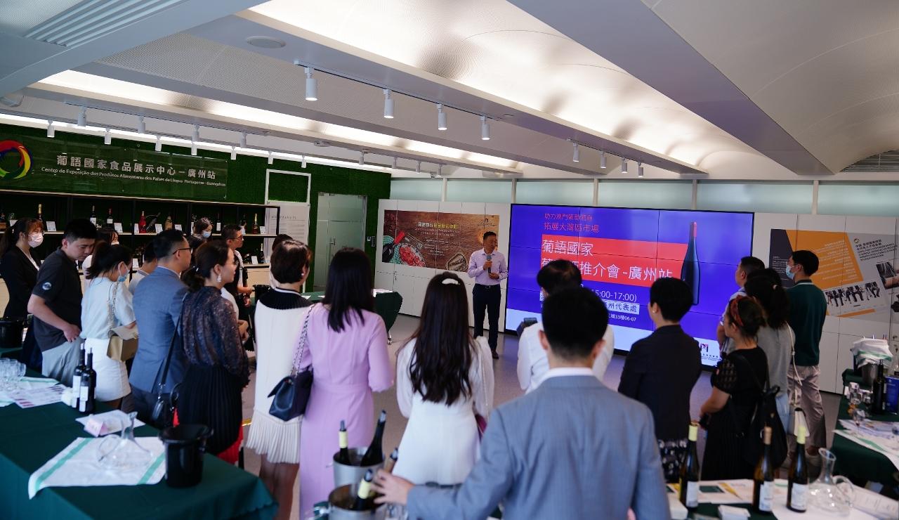 廣東省貿促會范新林副會長出席活動
