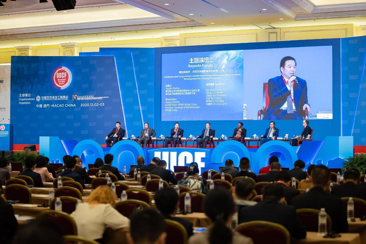 """""""第12屆國際基礎設施投資與建設高峰論壇""""將於7月22至23日舉辦"""