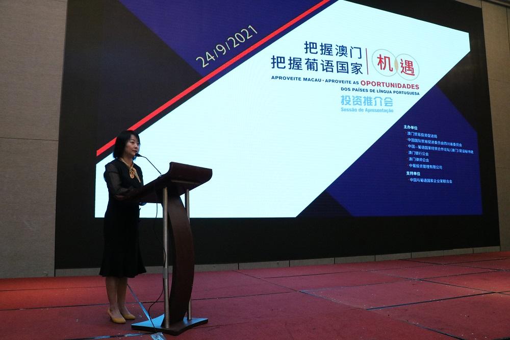 中國國際貿易促進委員會四川省委員會副會長雷學杰致辭
